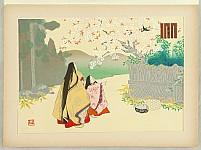 Masao Ebina 1913-1980 - The Tale of Genji Vol.5, - Wakamurasaki