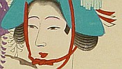 Sadanobu III Hasegawa 1881-1963 - Dancer