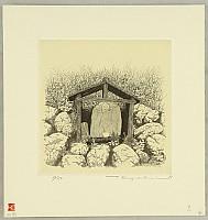 Ryohei Tanaka born 1933 - Jizo Buddha