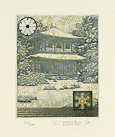 Chris van Otterloo born 1950 - Silver Pavilion - Ginkakuji