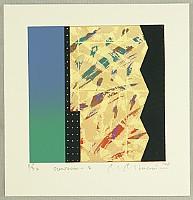 Masao Minami born 1935 - Sun Room - 2