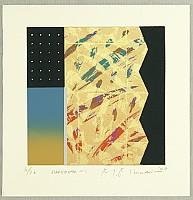 Masao Minami born 1935 - Sun Room - 1