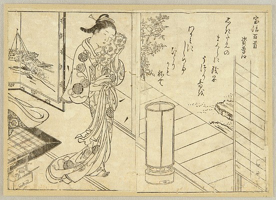 Sukenobu Nishikawa 1671-1751 - E-hon Chiyomi Gusa - Beauty in the Morning