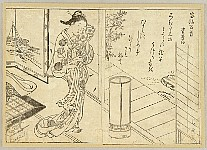 Sukenobu Nishikawa 1671-1751 - E-hon Chiyomi Gusa - Beauty in the Morning
