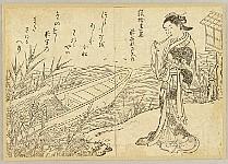 Sukenobu Nishikawa 1671-1751 - E-hon Chiyomi Gusa - Beauty and a Boat