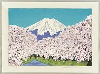 Katsushi Aiwa born 1957 - Mt. Fuji in Spring