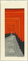 Teruhide Kato born 1936 - Fushimi Inari Shrine