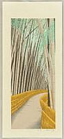 Teruhide Kato born 1936 - Bamboo Forest - Sagano