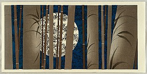 Teruhide Kato born 1936 - Feeling of Autumn