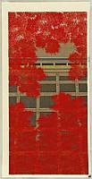 Teruhide Kato born 1936 - Autumn Colors at  Kiyomizu Temple