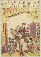 Shunsho Katsukawa 1726-1792 - Chinese Emperor and a Suspicious Gift