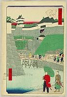 Hiroshige III Utagawa 1842-1894 - 36 Scenery of Tokyo - Sakurada Gate