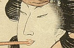 Toyokuni Utagawa 1769-1825 - Fox Lady Kuzunoha