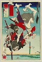 Yoshitoshi Tsukioka (Taiso) 1839-1892 - Essays by Yoshitoshi - Falling Samurai