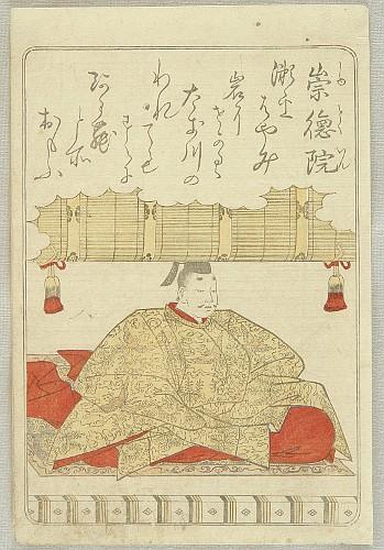 Shunsho Katsukawa 1726-1792 - 100 Poems by 100 Poets - Emperor Sutoku