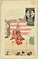 Ginko Adachi fl.ca.1860-1890s - O-edo Nenju Gyoji Shibai - Spot Light