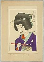 Toyonari Yamamura 1885-1942 - Shin Nigao (New Portraits) - Koharu