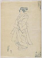 Eisen Ikeda 1790-1848 - Beauty - Key Block Print