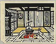 Taizo Minagawa 1917-2005 - House of Potter in Kyoto