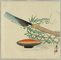 Zeshin Shibata 1807-1891 - Sew and Sake Cup