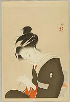 Keigetsu Kikuchi 1879-1955 - The complete Works of Chikamatsu - Koharu