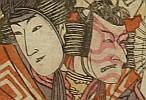Toyokuni Utagawa 1769-1825 - Iwai Kumesaburo - Kabuki
