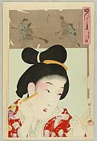 Chikanobu Toyohara 1838-1912 - The Mirror of Ages - Teikyo Era