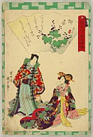 Kunisada II Utagawa 1823-1880 - Remembrance of 54 Chapters of the Tale of Genji