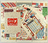 Keisuke Serisawa (Serizawa) 1895-1984 - Calendar - 1967