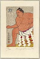 Kazuhiko Sanmonji 1945 - - Champion Sumo Wrestler Akebono
