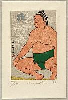 Kazuhiko Sanmonji 1945 - - Champion Sumo Wrestler Takanohana