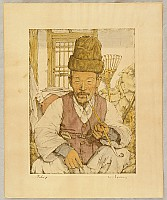 Willy Seiler 1903 - ? - Smoking Korean
