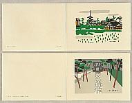Kiyoshi Saito 1907-1997 - Saito Kiyoshi Card - Moss Temple, Nara