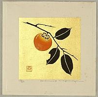 Haku Maki 1924-2000 - Persimmon - A
