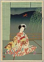 Chieko Minagawa born 1924 - Maiko and Daimonji