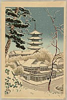 Benji Asada 1899-1984 - Pagoda at Yasaka