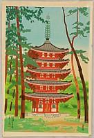 Tobei Kamei 1901-1977 - Five Storied Pagoda of Daigo Temple