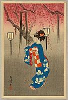 Toshikata Mizuno 1866-1908 - Geisha and Cherry Tree (blue version)