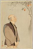 Rakuten Kitazawa 1876-1955 - Old Man and Persimmons