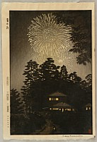 Shiro Kasamatsu 1898-1992 - Summer Night