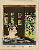 Akio Onda born 1924 - Iris Bath