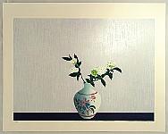 Waichi Hayashi born 1951 - Flower - Kodemari