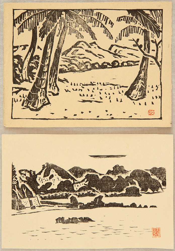 Masao Maeda 1904-1974
