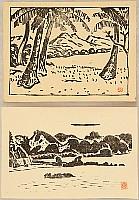 Masao Maeda 1904-1974 - Ogasawara Islands,  Coast in Morning