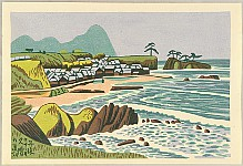 Takeji Asano 1900-1999 - Costal Scenery of Kyuusou