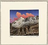 Masahiro Kurita born 1952 - Ex-libris.  Three Mountaineers