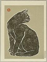 Nisaburo Ito 1910-1988 - Black Cat