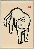 Nisaburo Ito 1910-1988 - Curious Cat