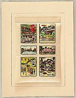 Fumio Kitaoka 1918-2007 - 6 Mini Woodblock Prints