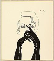 Munetsugu Satomi fl.ca. 1980 - Woman in Paris